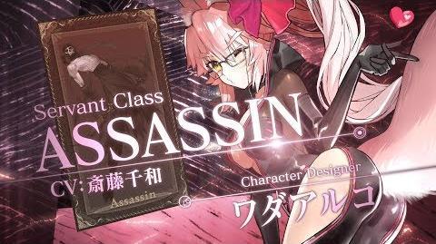 Fate Grand Order 4週連続・全8種クラス別TV-CM 第8弾 アサシン編