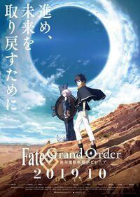Babylonia Anime Poster.jpg