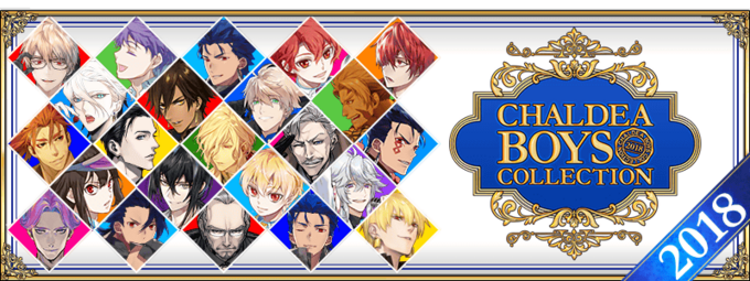 Chaldea Boys Collection 2018 Banner.png
