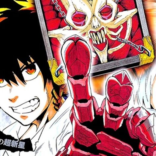 Análise: TOC Weekly Shonen Jump #51 (Ano 2016).