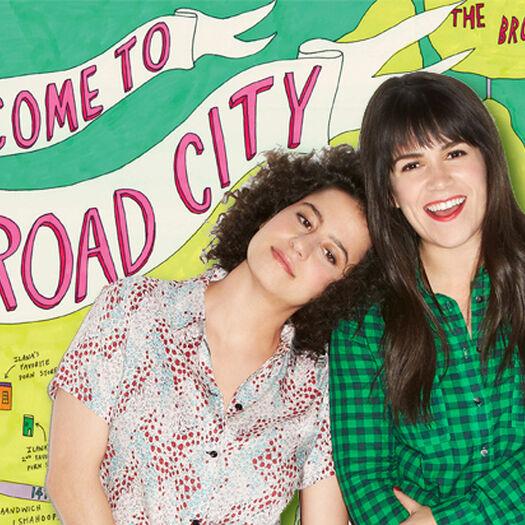 Broad City (TV Series)