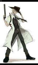 Assassin (Dr