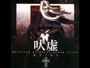 Hellsing OST RUINS Track 5 Soul Rescuer