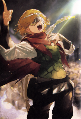 Neia.png