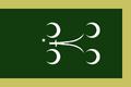 Ammand flag-0