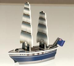 HMS Hound