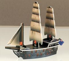 HMS Victor
