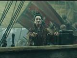 Chings Flaggschiff
