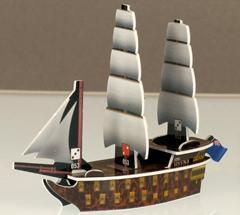 HMS Hyena