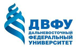 ДВФУ лого.jpg