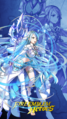 A Hero Rises 2020 Azura Lady of the Lake.png