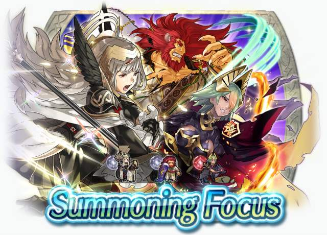 Banner Focus Focus Heroes with Guard Skills.png