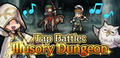 Tap Battle Labyrinth of Mists 2.png
