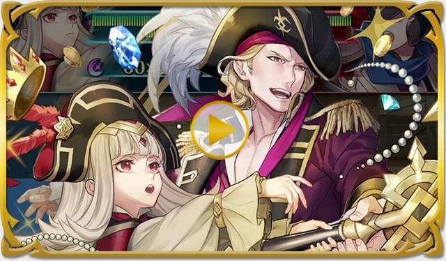 Video thumbnail Special Heroes Pirates Pride.jpg