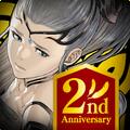 Logo App Fire Emblem Heroes 3.2.0.png