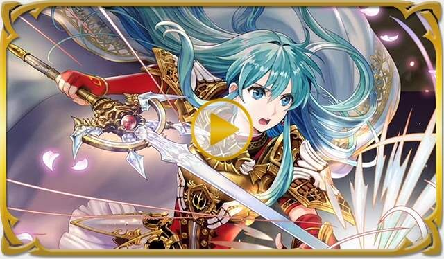 Video thumbnail Eirika Graceful Resolve.jpg