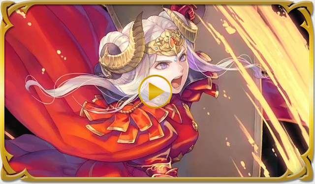 Video thumbnail Edelgard Flame Emperor.jpg