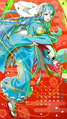 Calendar Azura (Happy New Year!).png