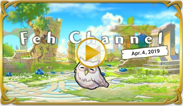Video thumbnail Feh Channel Apr 4 2019.jpg