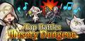 Tap Battle Shadowed Memories.png