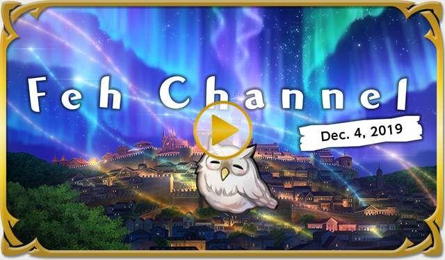 Video thumbnail Feh Channel Dec 4 2019.jpg