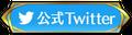 Home Screen Banner JP Twitter.png