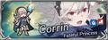 Hero banner Corrin Fateful Princess.png