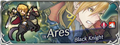 Hero banner Ares Black Knight.png