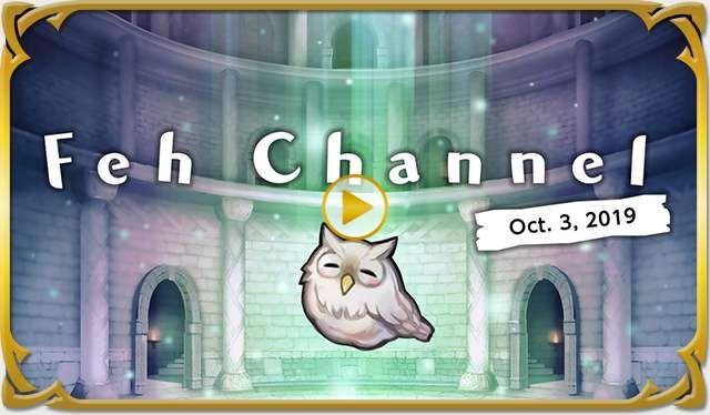 Video thumbnail Feh Channel Oct 3 2019.jpg