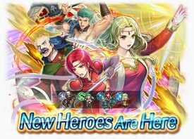 Banner Focus New Heroes Princess of Bern.jpg