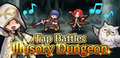 Tap Battle Carrying the Flame.png