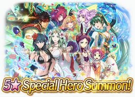 Banner Focus Special Hero Summon Year 4.jpg