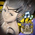 Logo App Fire Emblem Heroes 3.6.0.png