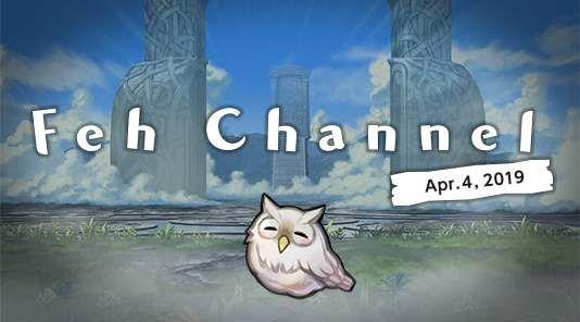 Feh Channel Apr 4 2019.jpg