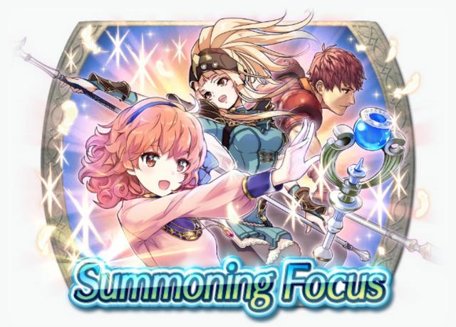 Banner Focus Focus Alm and Celicas Battle.png