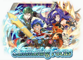Banner Focus Focus Tempest Trials Greils Request.png