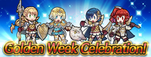 Event Golden Week Celebration.png