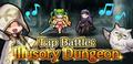Tap Battle Farewells.png