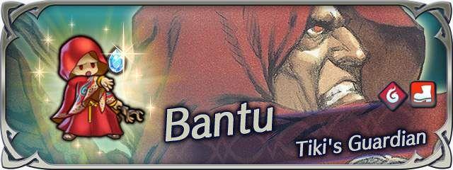 Hero banner Bantu Tikis Guardian.jpg