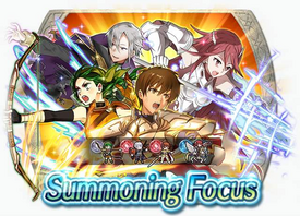 Banner Focus Focus New Power Jan 2020.png