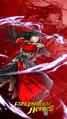 A Hero Rises 2020 Navarre Scarlet Sword.png