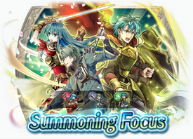 Banner Focus Focus Eirika and Inness Battle.png