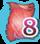 Divine Code Ephemera 8.png