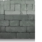 Wall inside NW U.png