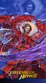 A Hero Rises 2020 Hardin Dark Emperor.png