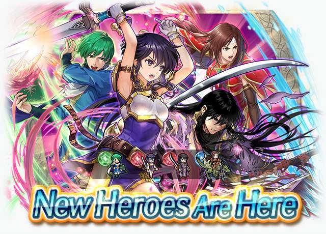Banner Focus New Heroes Heir of Light.png