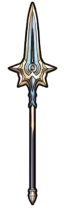 Weapon Geirskogul.png