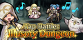 Tap Battle Kingdom of Nohr.png
