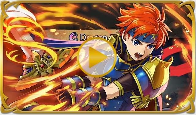 Video thumbnail Roy Blazing Lion.jpg