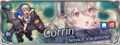 Hero banner Corrin Novice Vacationer.png